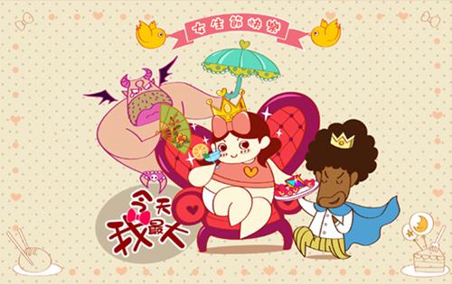 中国小朋友现在都看什么动画片答:小公主苏菲亚,棉花糖和云朵妈妈,大